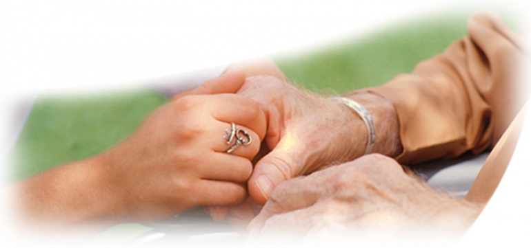 Морална, емоционална и социална подкрепа на пациентите